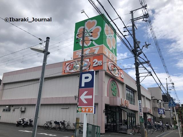 小川町のライフ1IMG_4029