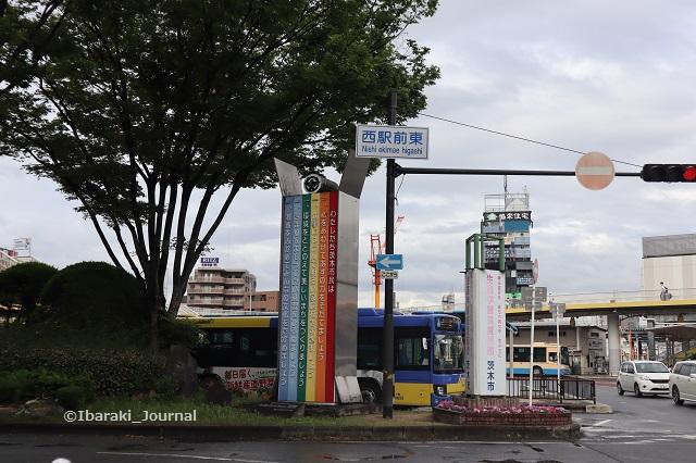 JR茨木駅ロータリー時計があった場所IMG_3179