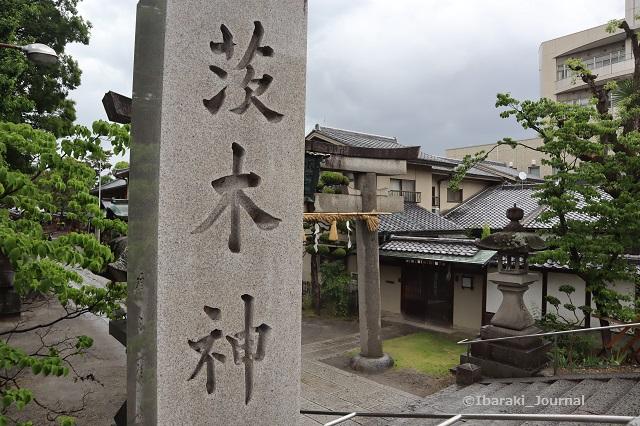 茨木神社大鳥居のほうIMG_3157