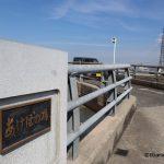20200624古いあけぼの橋まだ使われているIMG_3608