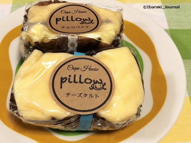 0530pillowチーズクリームIMG_4262