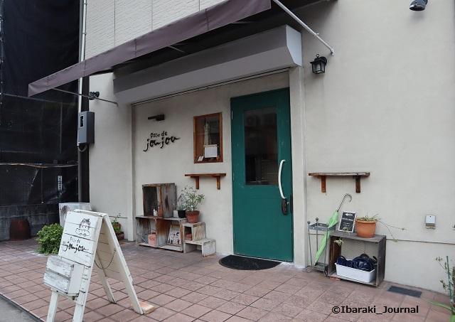パンdejoujou外観IMG_3843
