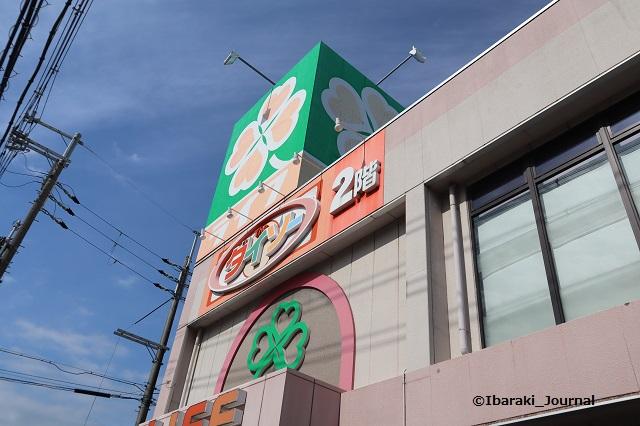 ライフ茨木小川店外観IMG_3734