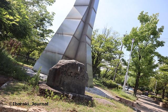 0624沢良宜公園そばIMG_3591