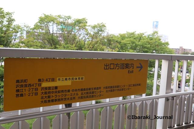 0723沢良宜駅からの案内2IMG_3968