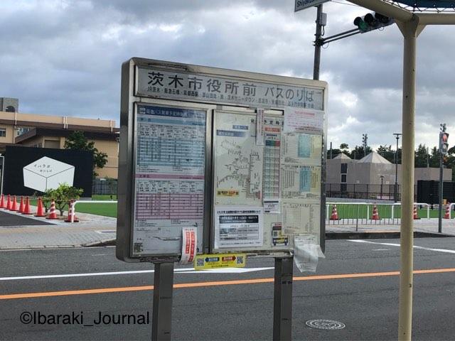 茨木市役所バスのりば