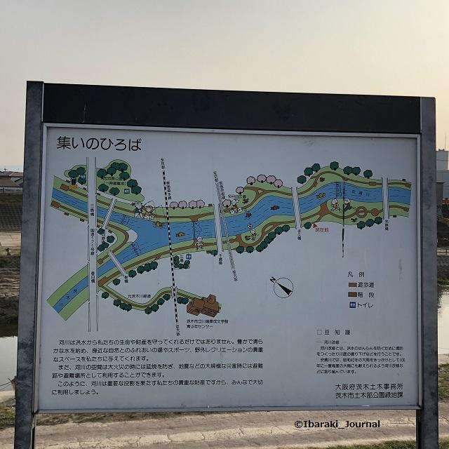 3安威川の看板IMG_6034