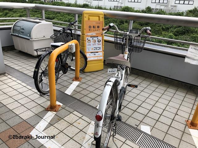 0723彩都西駅レンタル自転車IMG_5391