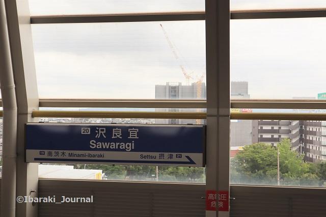 0723モノレール沢良宜駅IMG_3965
