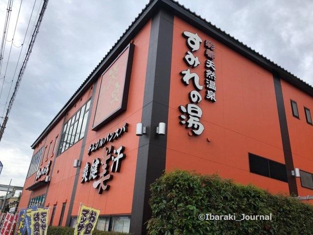 0723豊川そばすみれの湯2020-07-23 14-20-58