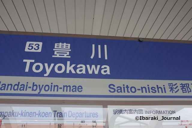 0723豊川駅IMG_3909