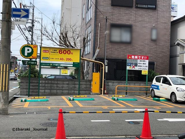 0803津の田ミート横の駐車場Image-1