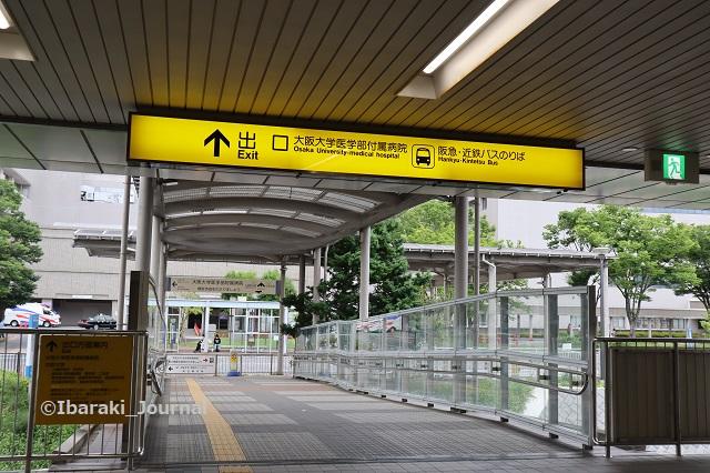 0723阪大病院のほうIMG_3992