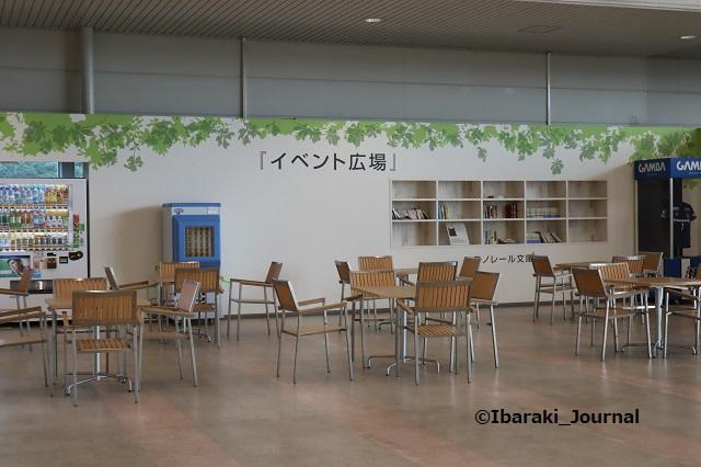 0723万博記念公園駅のスペースIMG_3895
