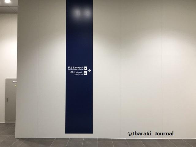 1001南茨木駅エレベーター3階おりたところIMG_7044[5864]