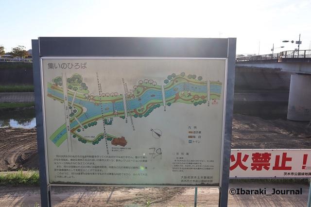 20200915五十鈴橋そばの案内マップIMG_4437