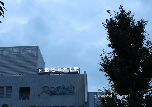 0923阪急茨木市駅ロゴ2IMG_4783