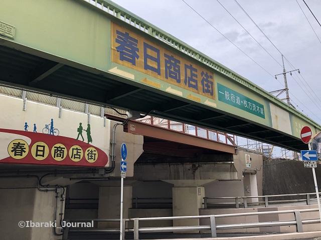 0924大法寺歩道橋をしたからIMG_6811