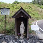 千堤寺天主堂跡の像IMG_4467