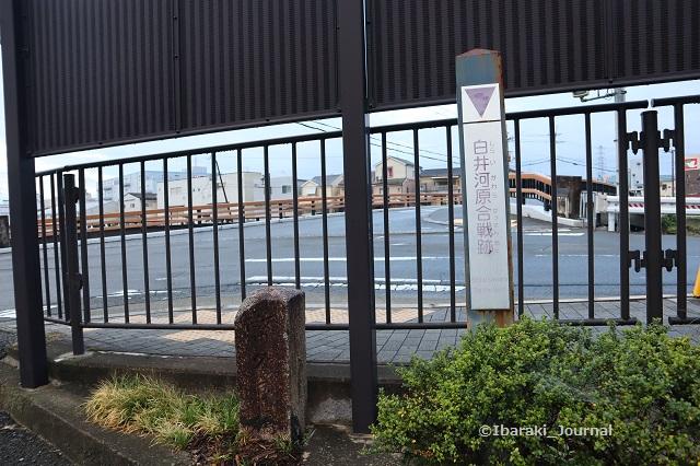 0910幣久良橋の碑IMG_4235