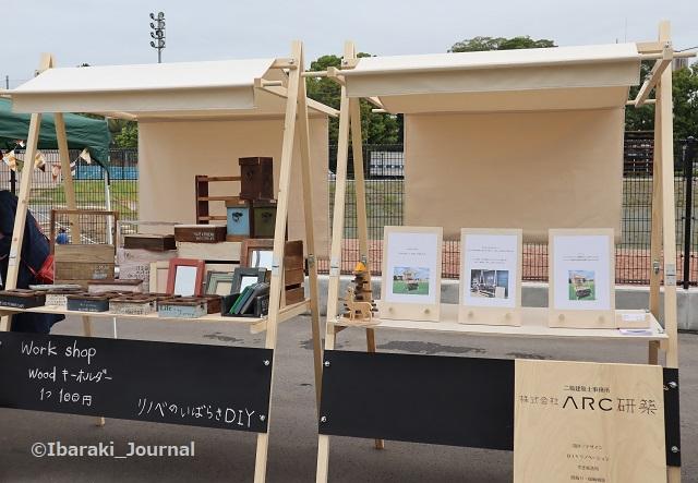 イバラボ芝生広場手作りテントの例IMG_4817