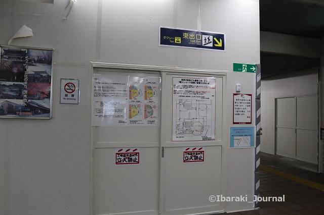 0922阪急南茨木駅工事の案内IMG_4745