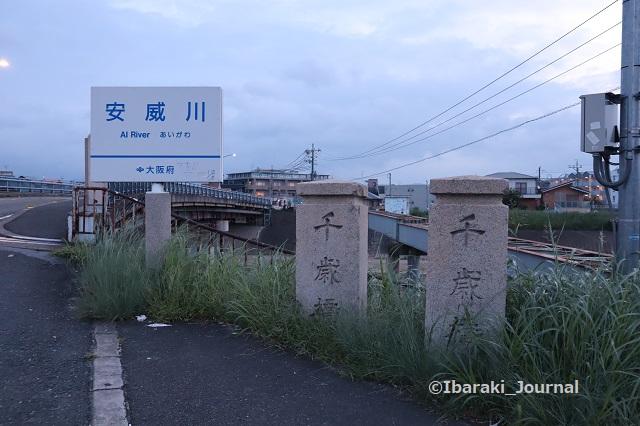 0918千歳橋でIMG_4569