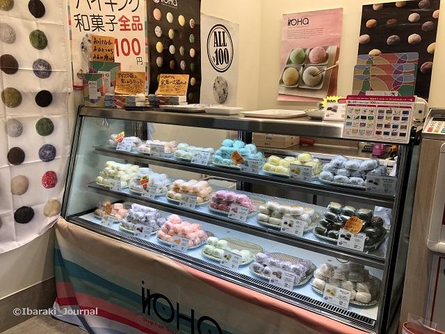 0910南茨木駅irohaIMG_6331
