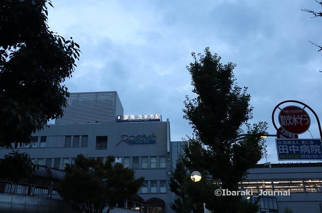 0923阪急茨木市駅西側のロゴIMG_4783