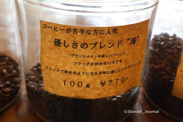 0904ノーコーヒー苦手な人にもIMG_4206