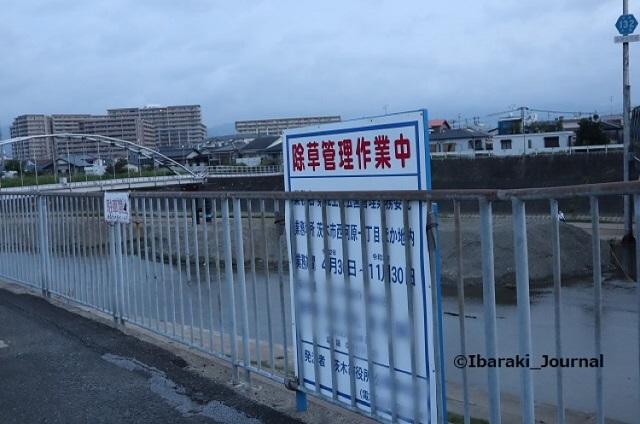 0918kk千歳橋そば工事の看板IMG_4574