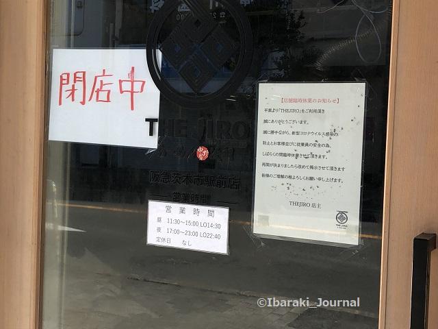 阪急茨木次朗系ラーメン閉店中IMG_6453