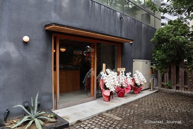0904ノーコーヒー入り口のところIMG_4213