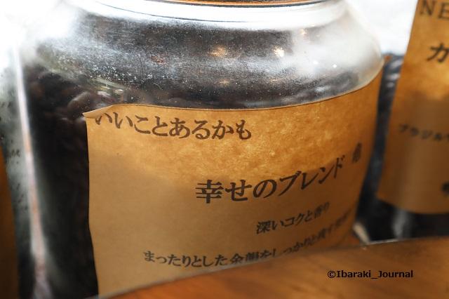 0904ノーコーヒーいいことあるかもIMG_4205