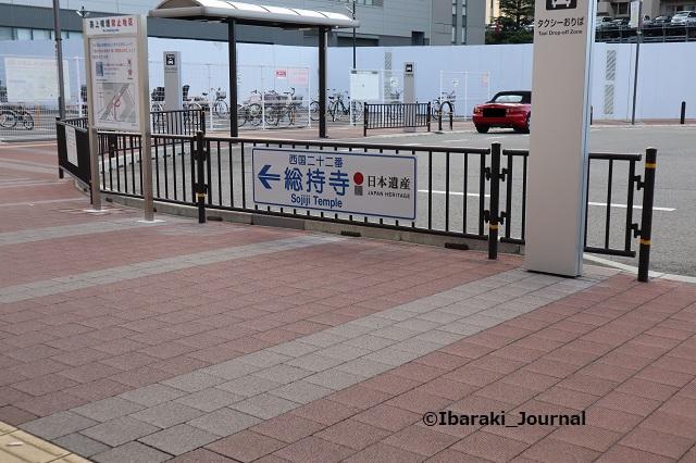 8-0927総持寺駅の阪急側ロータリ0IMG_4875