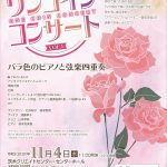 kk11049_茨木文化