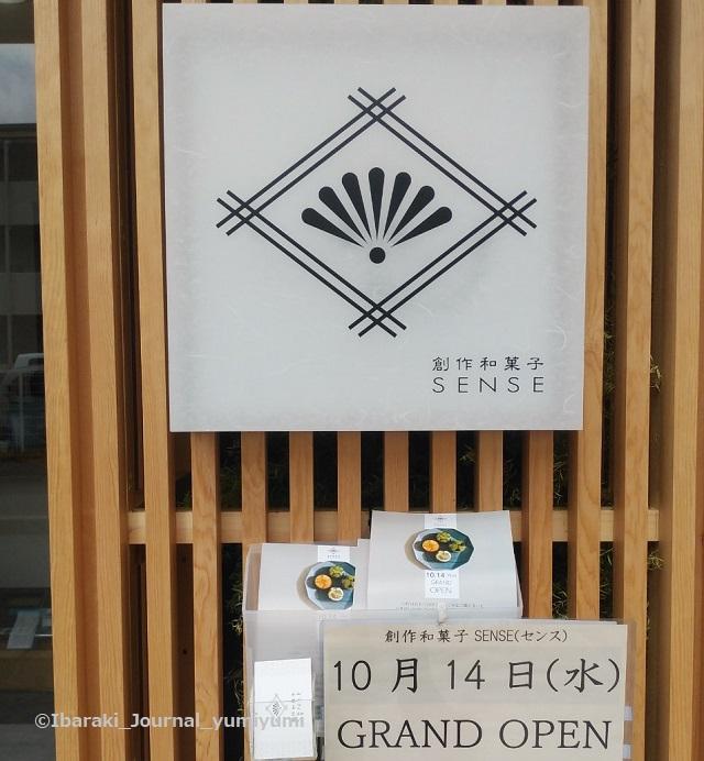 senseオープン日お知らせ20201003122653_p