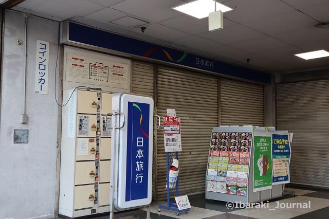 1021阪急茨木日本旅行にコインロッカーIMG_5748