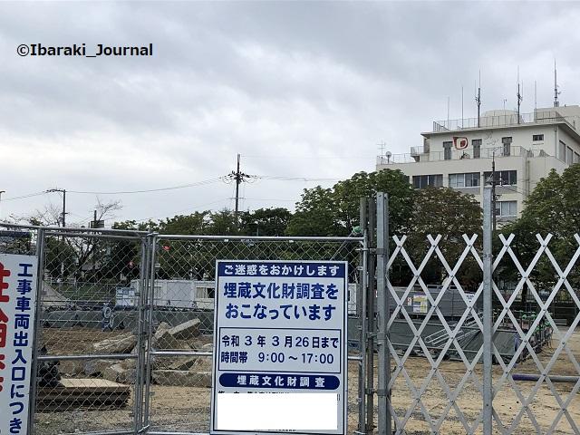 0917中央公園遺跡調査IMG_6592