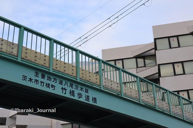 1011竹橋歩道橋をしたから見るIMG_5234