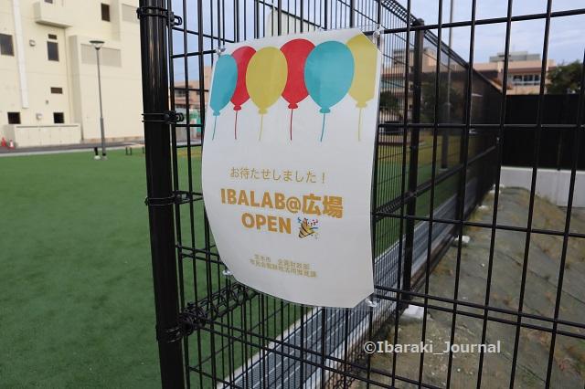 1003IBALAB広場オープンお知らせIMG_4994