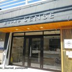 sense外観斜め20201002130635_p
