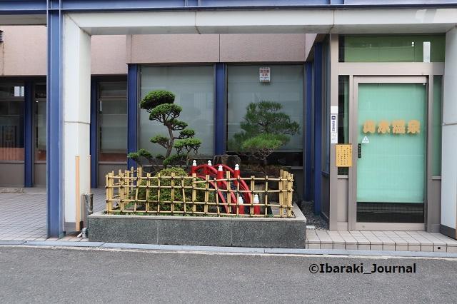 1011山水温泉正面1IMG_5237