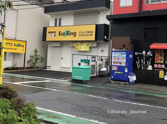 1008エコリング阪急茨木のほうIMG_7223