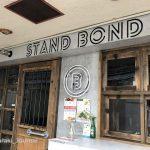 standbond外観IMG_6404