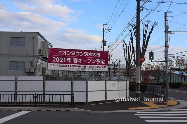 1024イオンタウン茨木太田案内表示IMG_5846