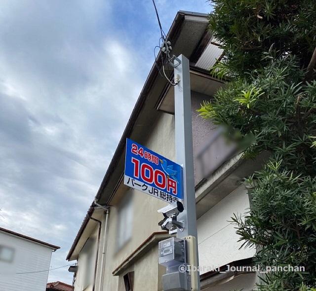 202011-1 100円