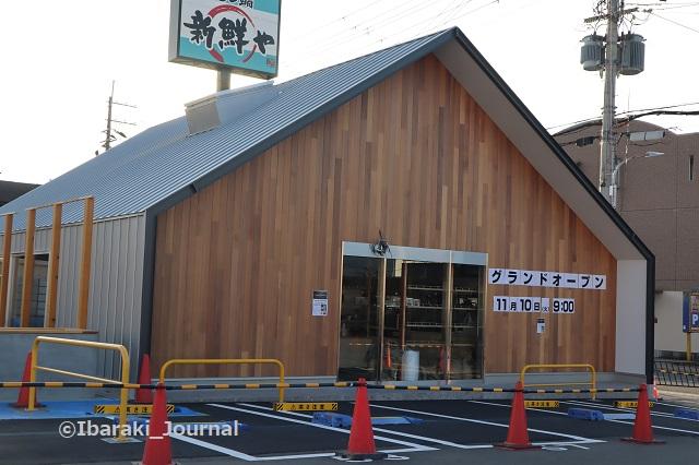 1101高木コーヒーオープン予定2IMG_6116
