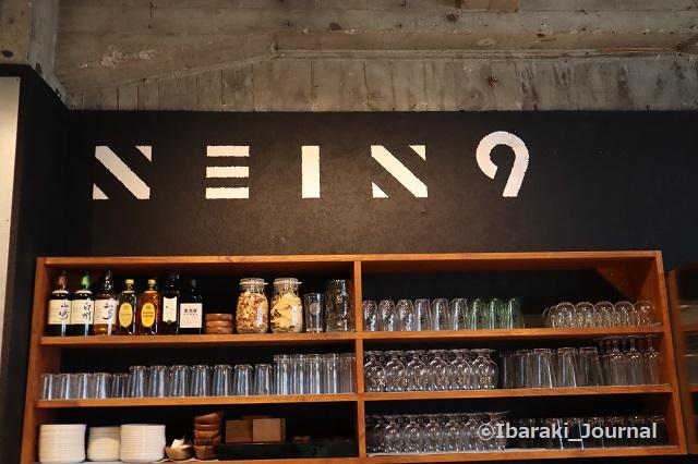 nein9カウンター2IMG_6259