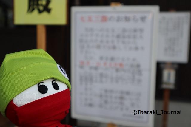 1115茨木神社でにんじゃる案内IMG_6742